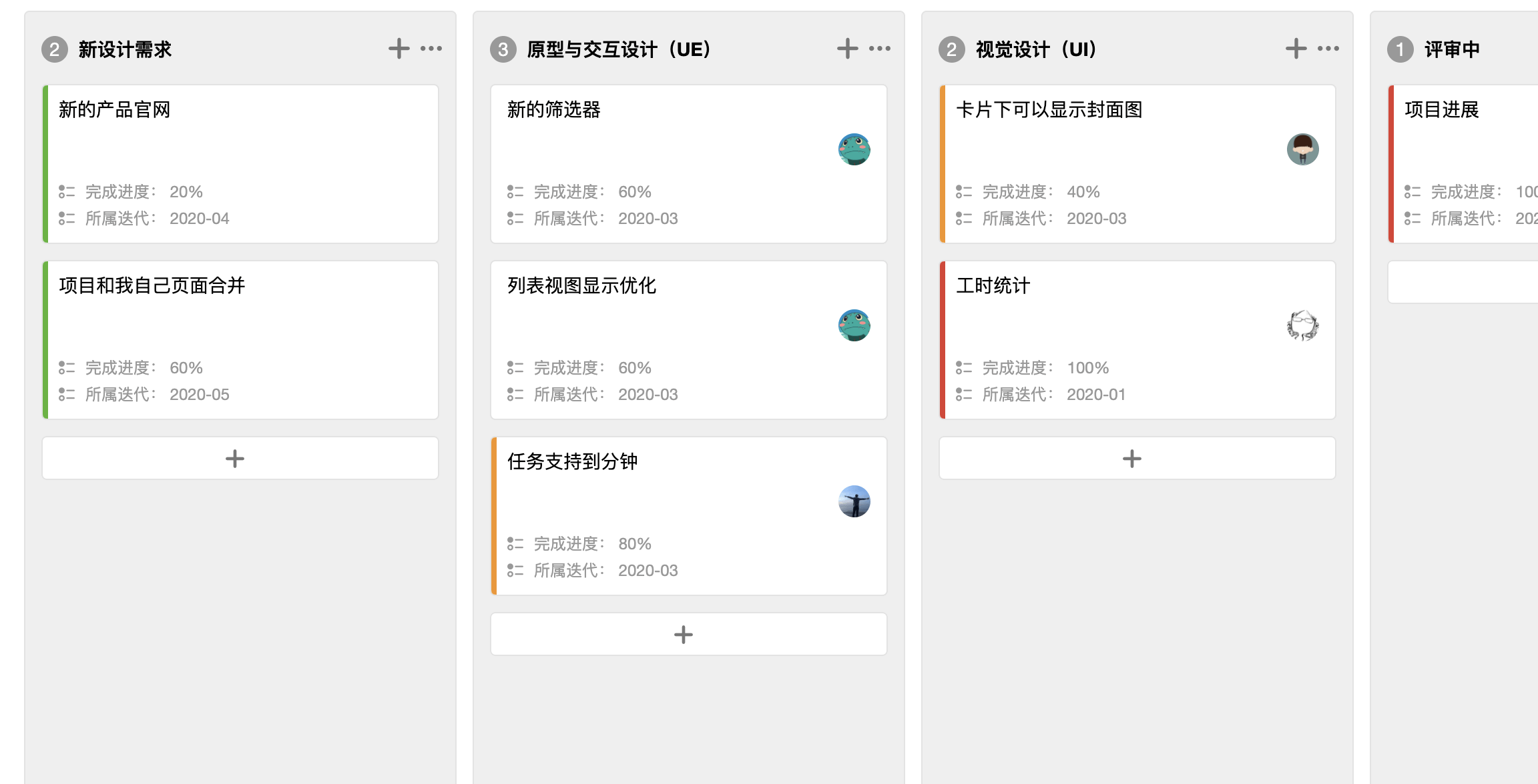 Product design 01